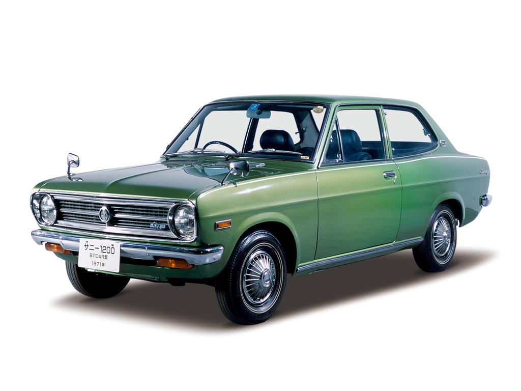 Datsun 1200 Parts Manual